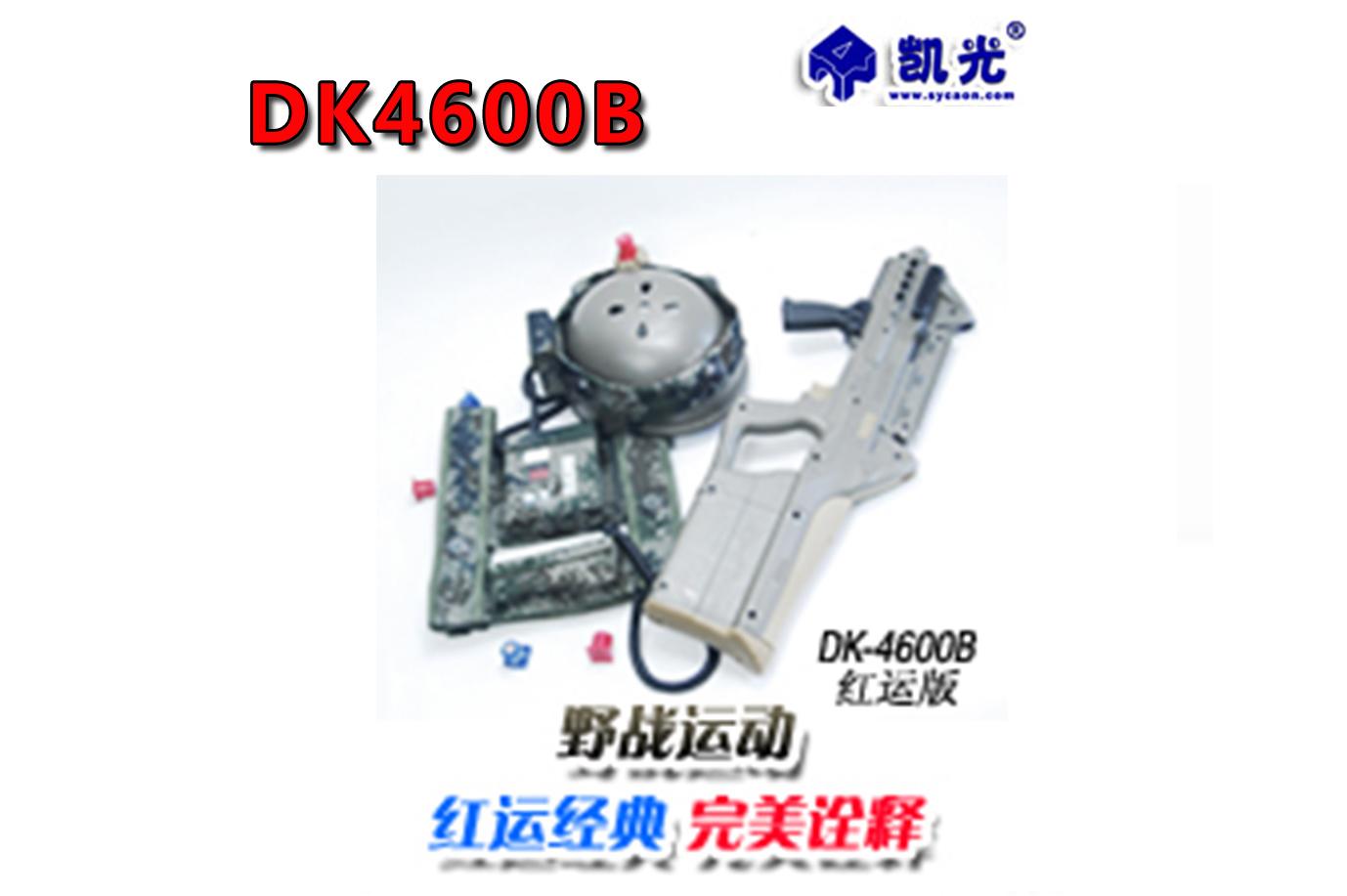 消焰器(轻机、微冲型)