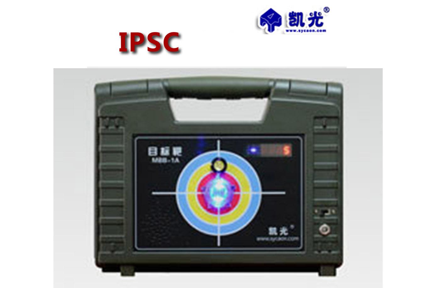 IPSC器材組