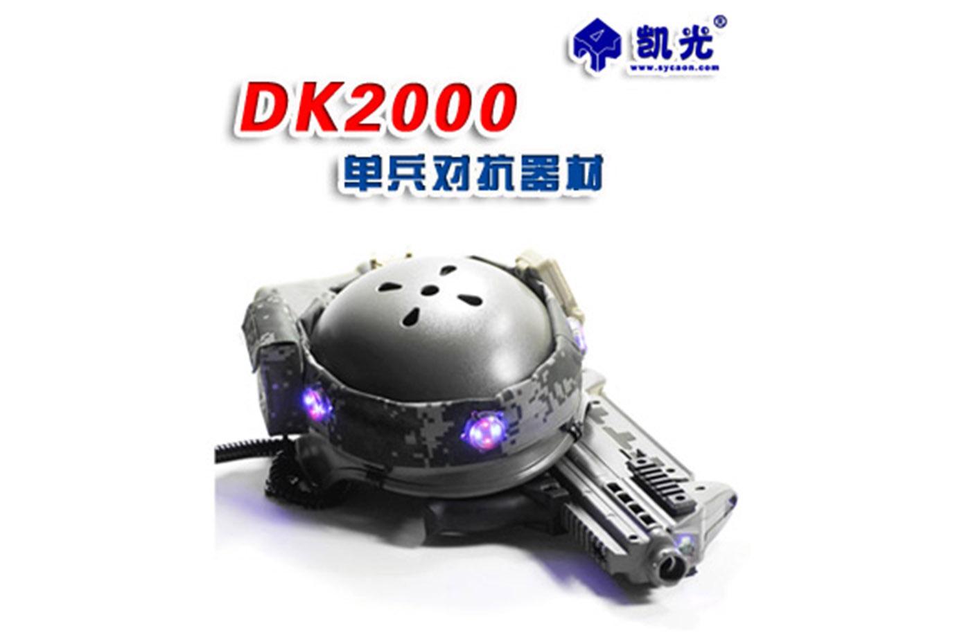 DK2000-TLC3单兵器材套装