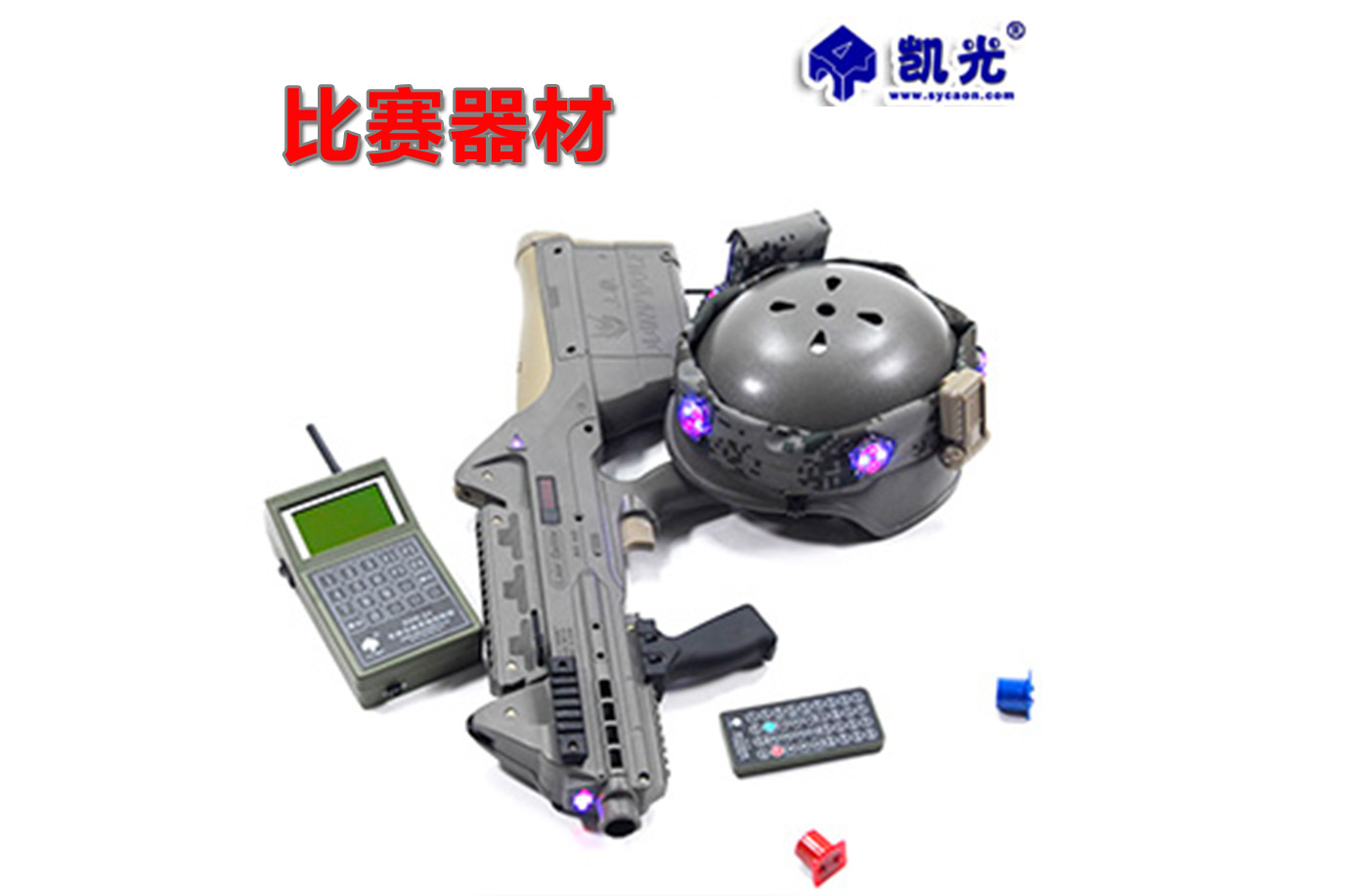 DK2000競技版野戰運動專用器材