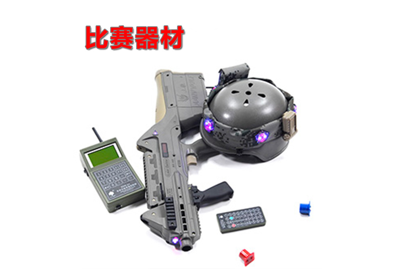 DK2000竞技版野战运动专用器材